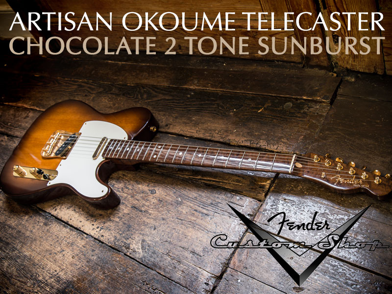 GUITAR OF THE MONTH: FENDER CUSTOM SHOP ARTISAN OKOUME TELECASTER image