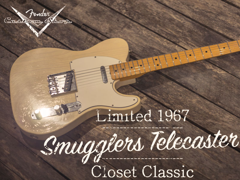 Guitar of the Month: Fender Limited 1967 Smugglers Telecaster image