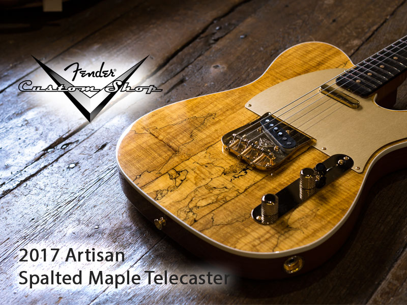 GUITAR OF THE MONTH: Fender Custom Shop 2017 Artisan Spalted Maple Tele image