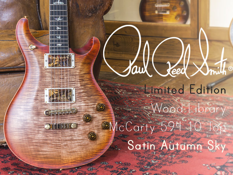 GUITAR OF THE MONTH: PRS Limited Edition Wood Library McCarty 594 Satin Autumn Sky image